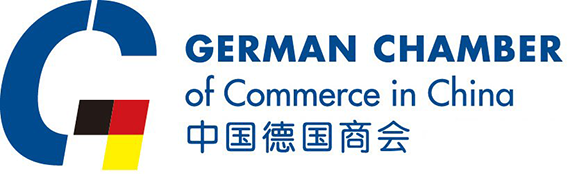German Chamber of e-commerce logo